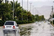 هشدار سازمان هواشناسی نسبت به تشدید بارش باران در کشور