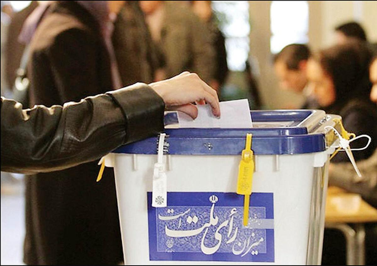 لزوم اعلام تخلفات انتخاباتی به ناظرین شعبهها