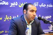 پایان حاشیه ها برای هیات ووشو استان اردبیل