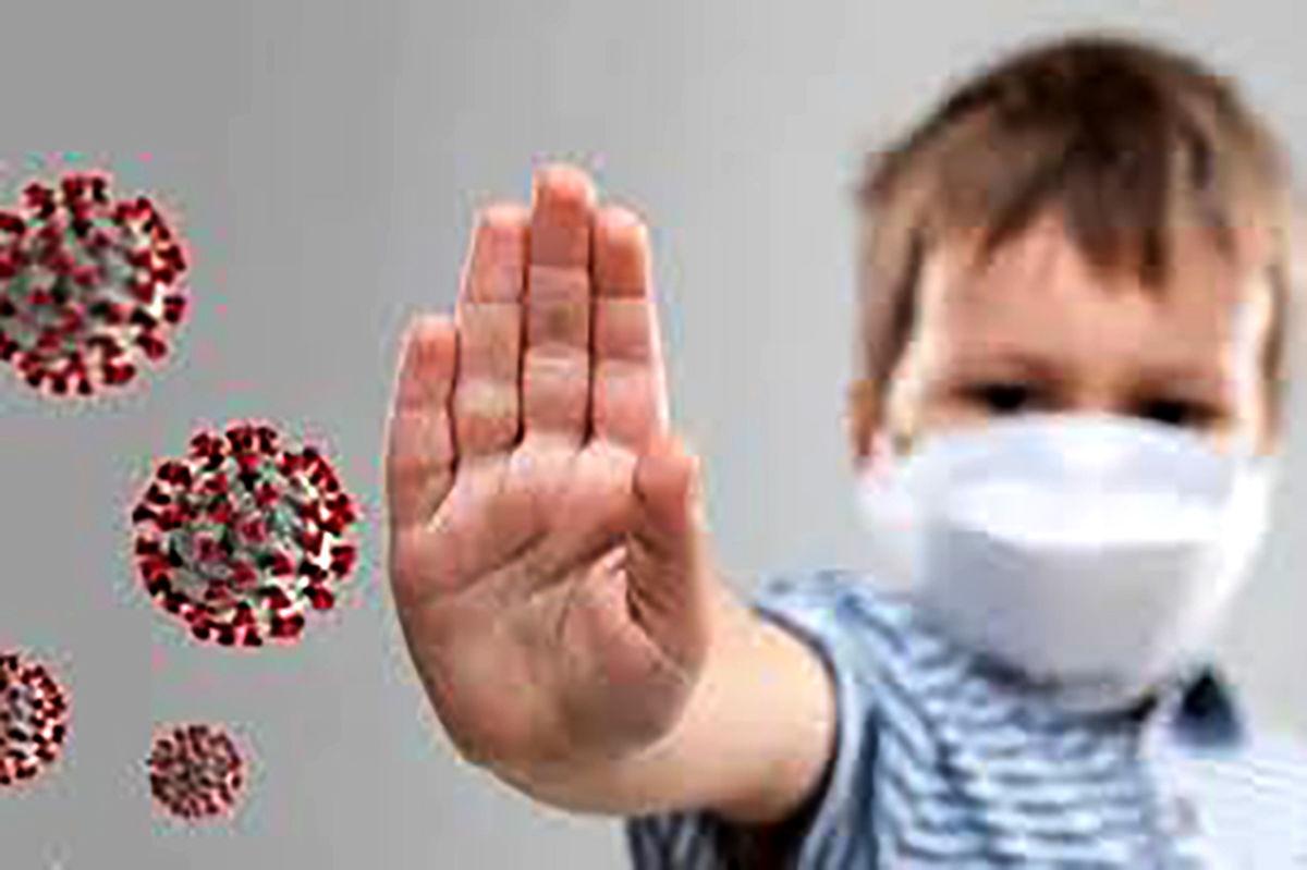 کودکان در شرایط کرونایی به مراقبتهای بیشتری نیازمند هستند