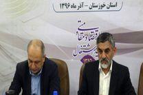 بحث اعتیاد در خوزستان با حساسیت بیشتری پیگیری شود
