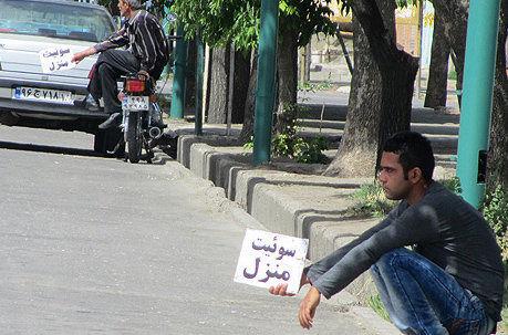 تکذیب اجاره و رهن سوئیت و منازل توسط مسافرین در همدان