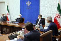 جلسه ستاد هماهنگی اقتصادی دولت با حضور رئیس جمهور برگزار شد
