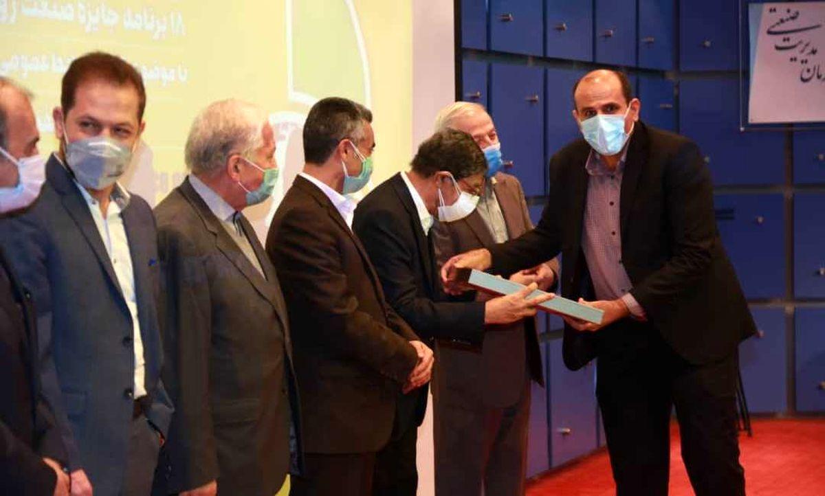 ذوبآهن اصفهان موفق به کسب جایزه مسئولیت اجتماعی و مستندسازی صنعت روابط عمومی شد