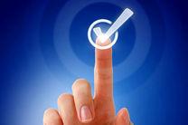 تازهترین آمار از انتخابات الکترونیکی خانههای مطبوعات