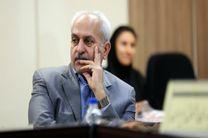 برگزاری همایش فرصتهای سرمایهگذاری کرمانشاه در هتل اسپیناس تهران