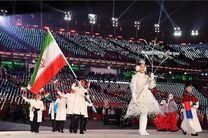 رژه کاروان ورزشی ایران در المپیک زمستانی 2018+ عکس