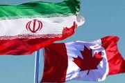 ظریف با وزیر خارجه کانادا در مسقط دیدار می کند