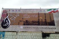 طرح توسعه میدان مشترک نفتی آذر با حضور رئیس جمهور افتتاح شد