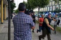 تیراندازی در ایستگاه قطار مونیخ