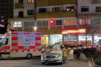 9 نفر در جریان یک حمله تروریستی در آلمان کشته شدند