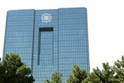 سهم بانک ها از کل تسهیلات پیشران ۱۰۰ هزار میلیارد تومان اعلام شد