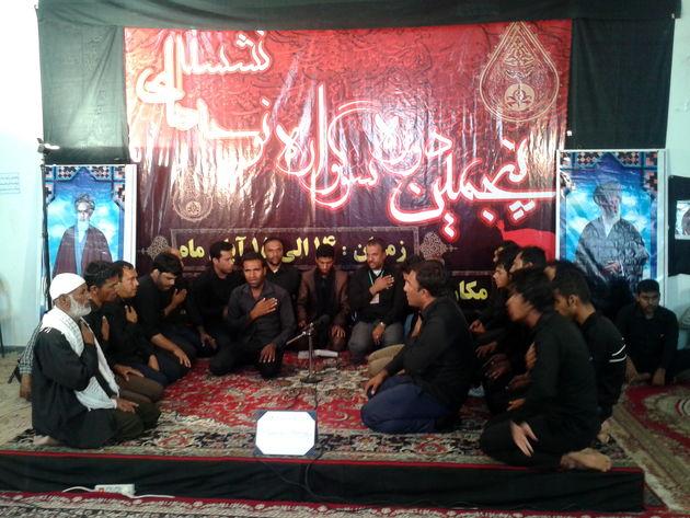 برگزاری چهارمین سوگواره استانی نوحههای نشسته در بندرعباس