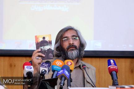 نشست+خبری+جشنواره+فیلم+عمار