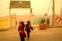 کاهش دمای هوا و گرد و غبار محلی برای خوزستانی ها