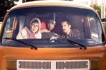 اکران فیلم سینمایی دم سرخ ها از چهارشنبه آغاز می شود