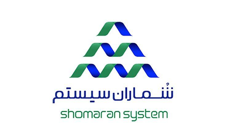رونمایی از جدیدترین نرم افزار تولید ایران ERP