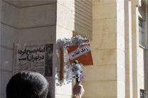 طنین زنگ گلبانگ انقلاب در مدارس کردستان