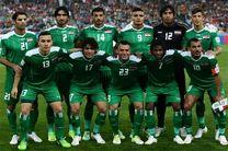 امارات میزبان اردوی تیم ملی عراق می شود