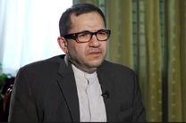 اعزام سفیر شیلی به ایران بعد از ۳۶ سال / خدمات فنی مهندسی ایران به امریکای لاتین صادر می شود