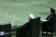رای قاطع مجلس برای اعمال ماده ۲۳۴ و ارجاع پرونده تخلف روحانی به قوه قضائیه