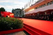 روزهای نمایش فیلمهای ایرانی در جشنواره ونیز ۲۰۱۷