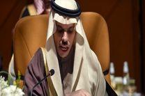 توافق صلح با اسرائیل در تقویت ثبات منطقه نقش دارد