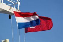 تنش میان ترکیه و هلند افزایش یافت