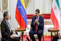 ایران و ونزوئلا برای قرار گرفتن در مسیر پیشرفت به اتحاد استراتژیک ادامه می دهند