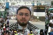 نخستین یادواره شهید محسن حاجیحسنیکارگر در مشهد برگزار میشود
