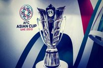 برنامه روز اول مرحله یک هشتم نهایی جام ملت های آسیا