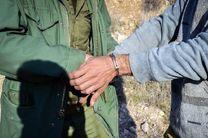 یک متخلف شکار وصید در چادگان دستگیر شد