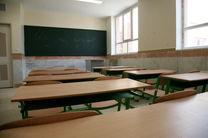 کمک 800 میلیون تومانی خیرین قائمشهری برای تجهیز مدارس