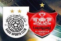 پخش زنده بازی پرسپولیس و السد قطر از شبکه سه سیما