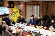 جلسه افتتاحیه ارزیابی شرکت گاز استان گیلان برگزار شد