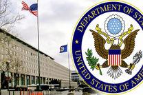 بیانیه آمریکا درباره تمدید معافیتهای هستهای ایران
