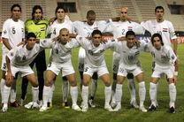 واکنش فدراسیون فوتبال عراق به پیروزی برابر ایران
