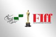 پیام تبریک عسگرپور به مناسبت توفیق جشنواره فیلم کوتاه تهران