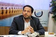 راه اندازی نرم افزار مدیریت هوشمند کتابخانه آبفا استان اصفهان