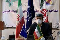 جریمه نقدی 10 میلیاردی برای شرکت توزیع کننده کود شیمیایی در اصفهان