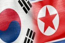 کرهشمالی پیشنهاد مجدد کرهجنوبی برای مذاکرات را رد کرد