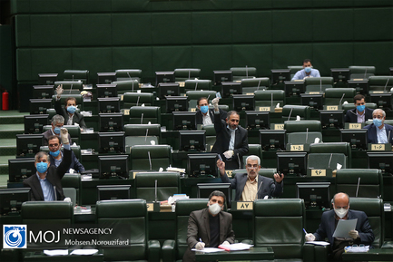 جلسه کمیسیون تلفیق بودجه مجلس