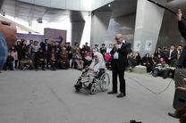 اولین اجرای نمایش خیابانی در پنجمین جشنواره تئاتر معلولین زاگرس