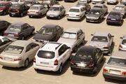 قیمت خودرو امروز  ۲۷ مهر۹۹/ قیمت پراید اعلام شد