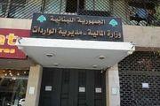 اعتصاب پنج روزه کارگری در لبنان تضمین کننده اجرای افزایش دستمزدها