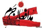 خوزستان، سومین استان مدافعان حرم در کشور