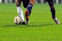 برنامه هفته هشتم لیگ برتر بیستم فوتبال ایران مشخص شد
