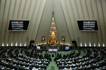 ناظران مجلس در شورای عالی بیمه مشخص شدند