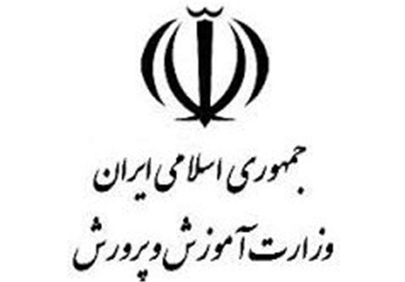 مدیرکل جدید آموزش و پرورش استان اصفهان معرفی شد