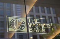 اقتصادهای بزرگ جهان معرفی شدند/ ایران جایگاه 18 از بزرگترین اقتصادهای جهان را داراست